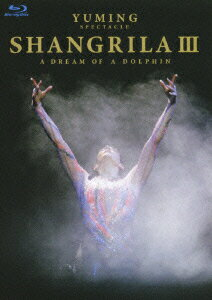 YUMING SPECTACLE SHANGRILA3 A DREAM OF A DOLPHIN【Blu-ray】画像