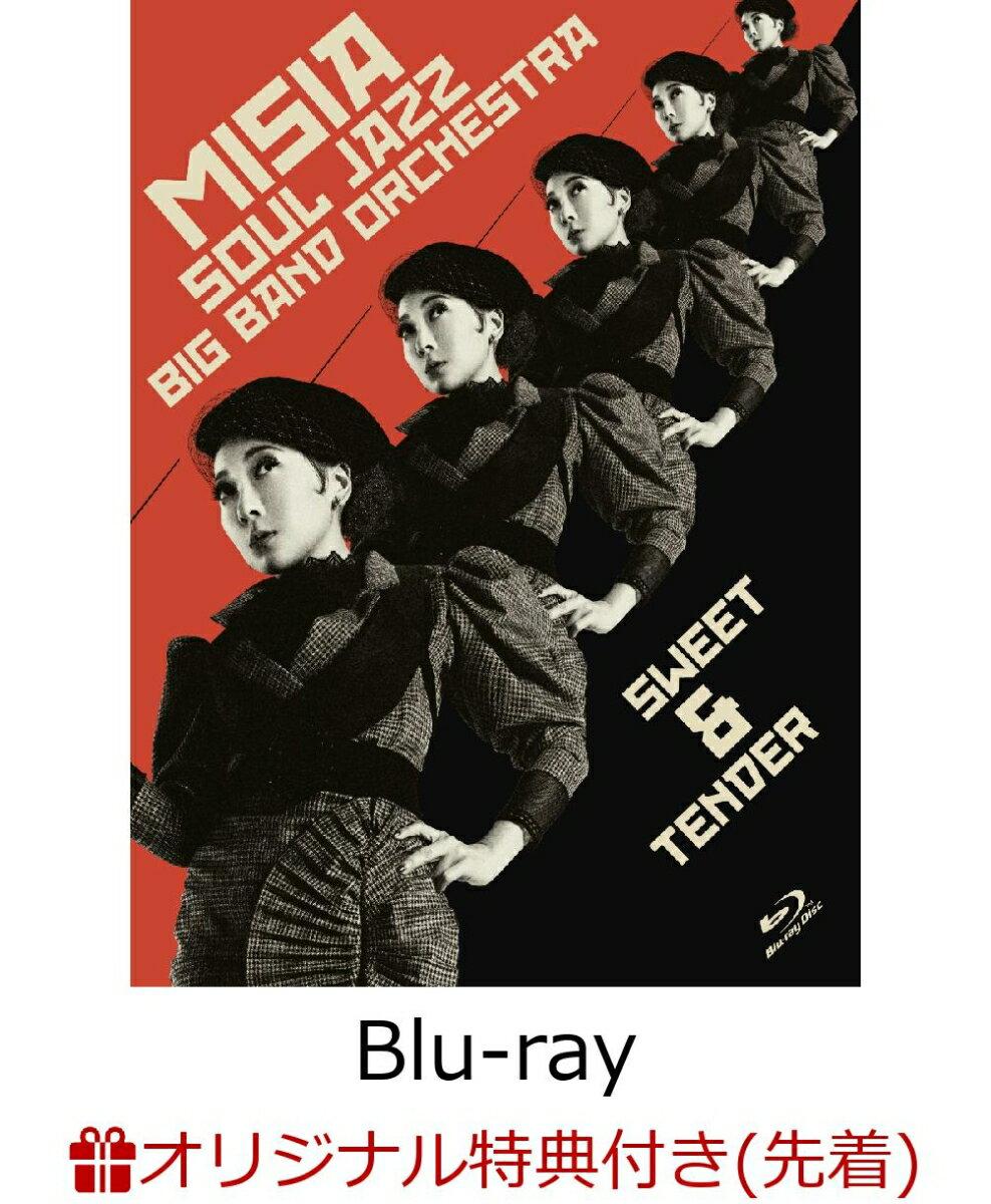 【楽天ブックス限定先着特典】MISIA SOUL JAZZ BIG BAND ORCHESTRA SWEET&TENDER (オリジナルミニタオル)【Blu-ray】