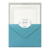 レターセット463 活版 フレーム柄 青