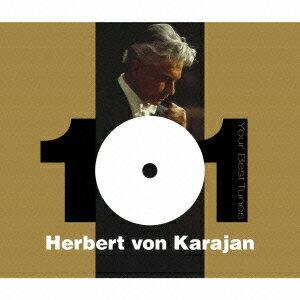 どこかで聴いたクラシック カラヤン・ベスト101画像