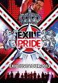 EXILE LIVE TOUR 2013 EXILE PRIDE [DVD2枚組]