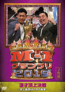 M-1グランプリ2020決勝の優勝予想ランキングTOP10!今年の王者は?