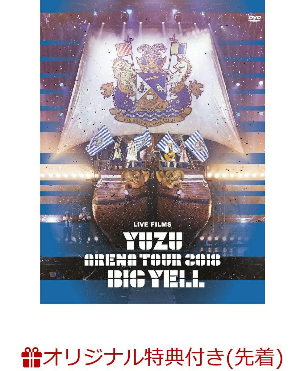 【楽天ブックス限定先着特典】LIVE FILMS BIG YELL(デカ缶バッジ付き)