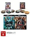 【セット組】アベンジャーズ4作品セット【4K ULTRA HD】