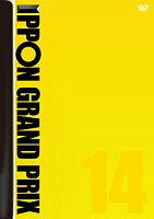 IPPONグランプリ14