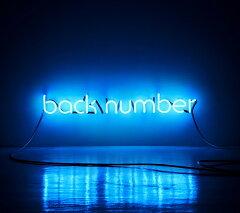 back number アンコール(初回限定盤B 2CD+Blu-ray)