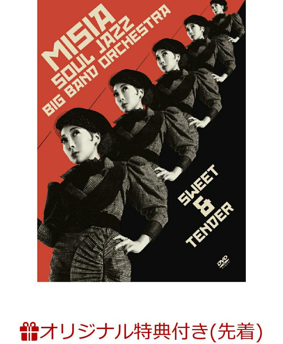 【楽天ブックス限定先着特典】MISIA SOUL JAZZ BIG BAND ORCHESTRA SWEET&TENDER (オリジナルミニタオル)