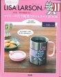 LISA LARSONマイキーの真空断熱ステンレスマグBOO