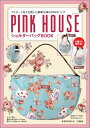 PINK HOUSEショルダーバッグBOOK