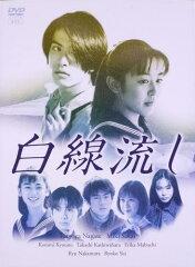 長瀬智也ワースト2記録!『ごめん、愛してる』の初回視聴率大爆死に「当然」の声