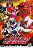 スーパー戦隊シリーズ::光戦隊マスクマン VOL.1