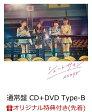 【楽天ブックス限定先着特典】シュートサイン (通常盤 CD+DVD Type-B) (生写真付き) [ AKB48 ]