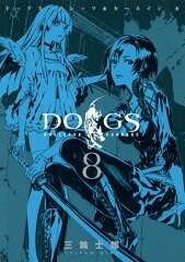 DOGS BULLETS & CARNAGE(8)