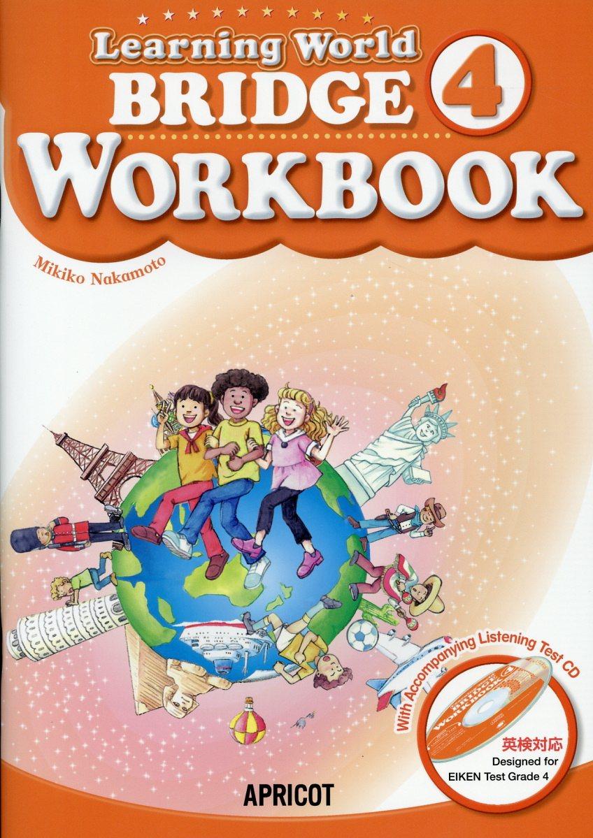 Learning World 4 BRIDGE WORKBOOK画像