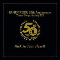 仮面ライダー生誕50周年記念 仮面ライダーLP-BOX Kick in Your Heart!【アナログ盤】