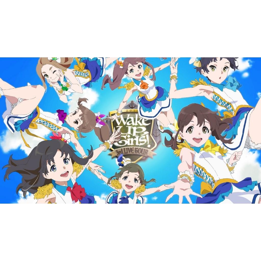 Wake Up, Girls! 3rd LIVE TOUR「あっちこっち行くけどごめんね!」【Blu-ray】画像