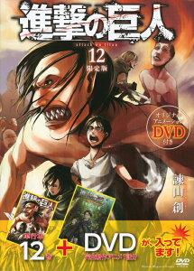 DVD付き