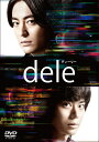 "dele(ディーリー)DVD PREMIUM ""undeleted"" EDITION [ 山田孝之 ]"