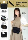 N. Natural Beauty Basic* 10Pockets Shoulder Bag Book