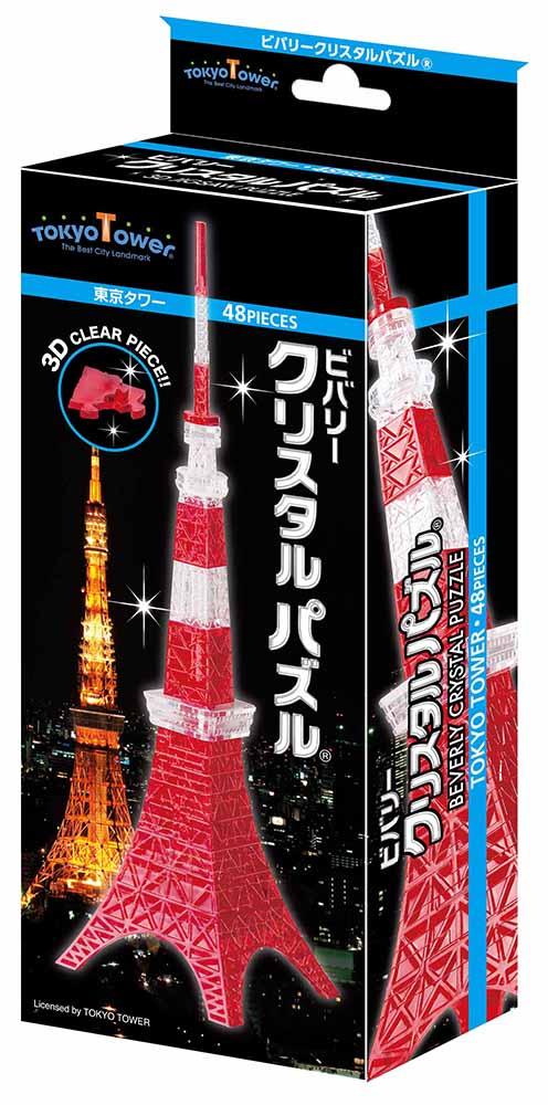 50192 クリスタル パズル 東京タワー