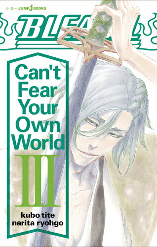 BLEACH Can't Fear Your Own World 3画像