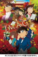 劇場版名探偵コナンーから紅の恋歌ー(通常盤)【Blu-ray】