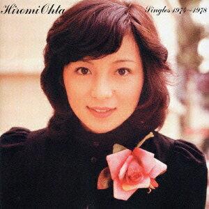 【送料無料】太田裕美 Singles 1974〜1978 [ 太田裕美 ]