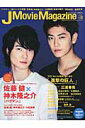 J Movie Magazine(vol.02(2015))