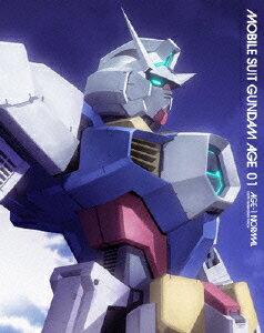 【送料無料】機動戦士ガンダムAGE 1 豪華版 【初回限定生産/BD限定版】【Blu-ray】 [ 豊永利行 ]