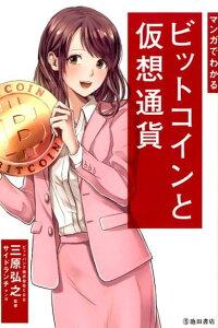 和田晃一良の高校・大学や年収が凄い!彼女や実家もお金持ち?