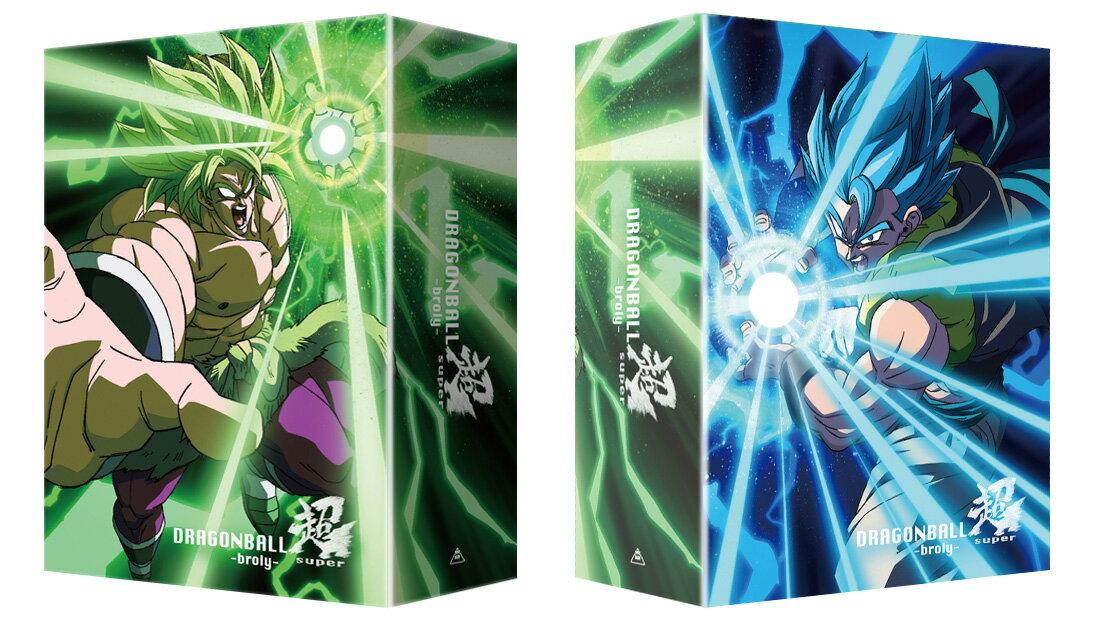 ドラゴンボール超 ブロリー(特別限定版)【Blu-ray】