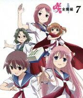 咲ーSaki- 全国編 七【Blu-ray】