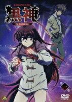 黒神 The Animation 1