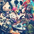 To-y2 (初回盤B CD+DVD)
