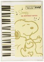 日本ホールマーク スヌーピー バースデーカード ミュージック ジャズピアノ 634667