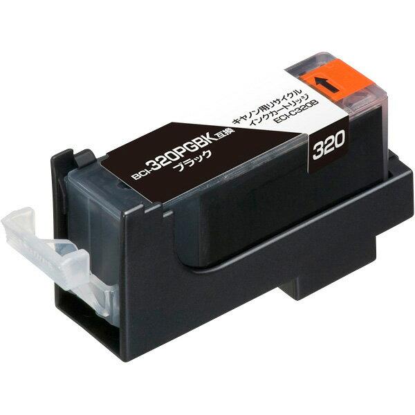 エコリカ キヤノン BCI-320PGBK対応 リサイクルインクカートリッジ ブラック(顔料) ECI-C320B