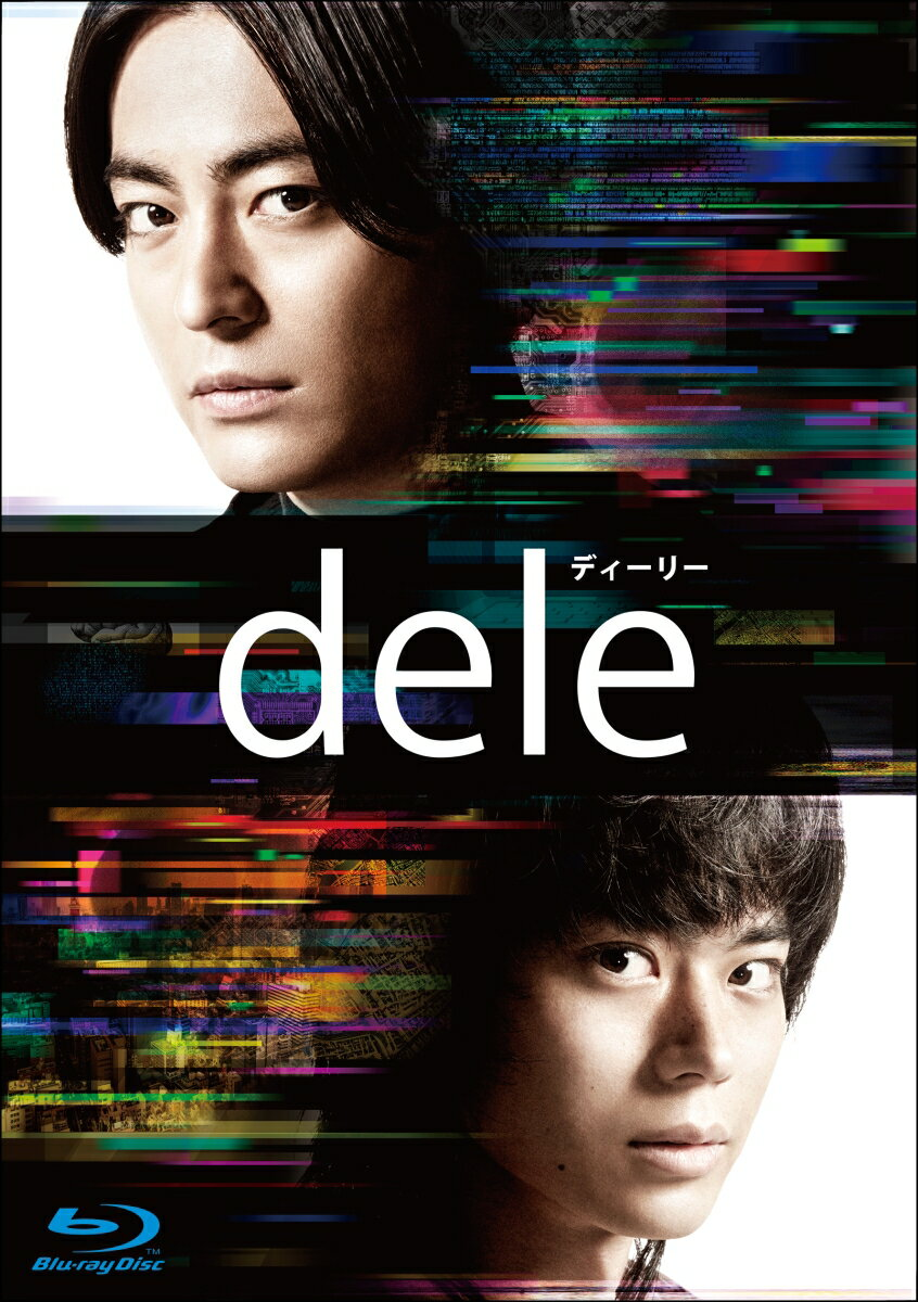 dele(ディーリー) Blu-ray BOX(豪華版 8枚組)(仮)【Blu-ray】