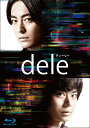 "dele(ディーリー)Blu-ray PREMIUM ""undeleted"" EDITION【Blu-ray】 [ 山田孝之 ]"