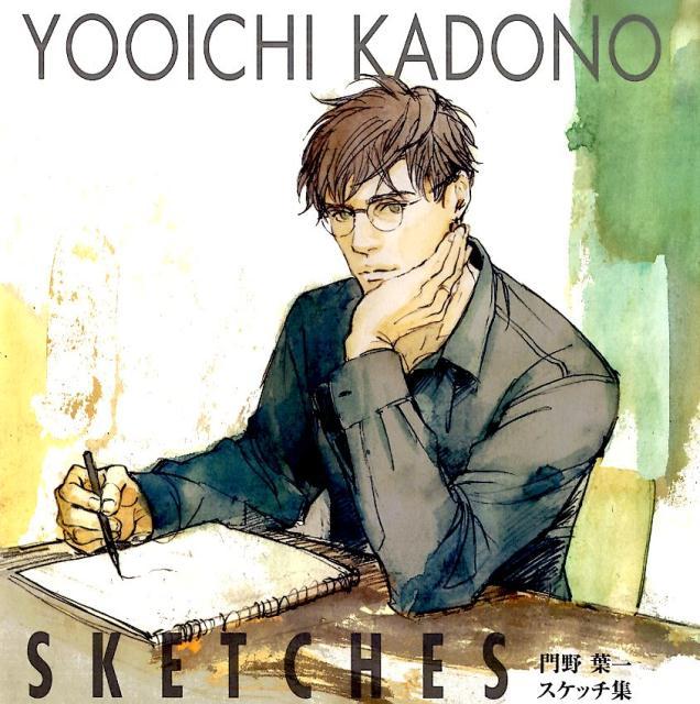 YOOICHI KADONO Sketches画像
