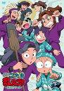 TVアニメ「忍たま乱太郎」DVD 第22シリーズ DVD-B...