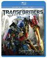 トランスフォーマー/ダークサイド・ムーン 3Dスーパーセット(3D-BD+2BD+DVD)【Blu-ray】