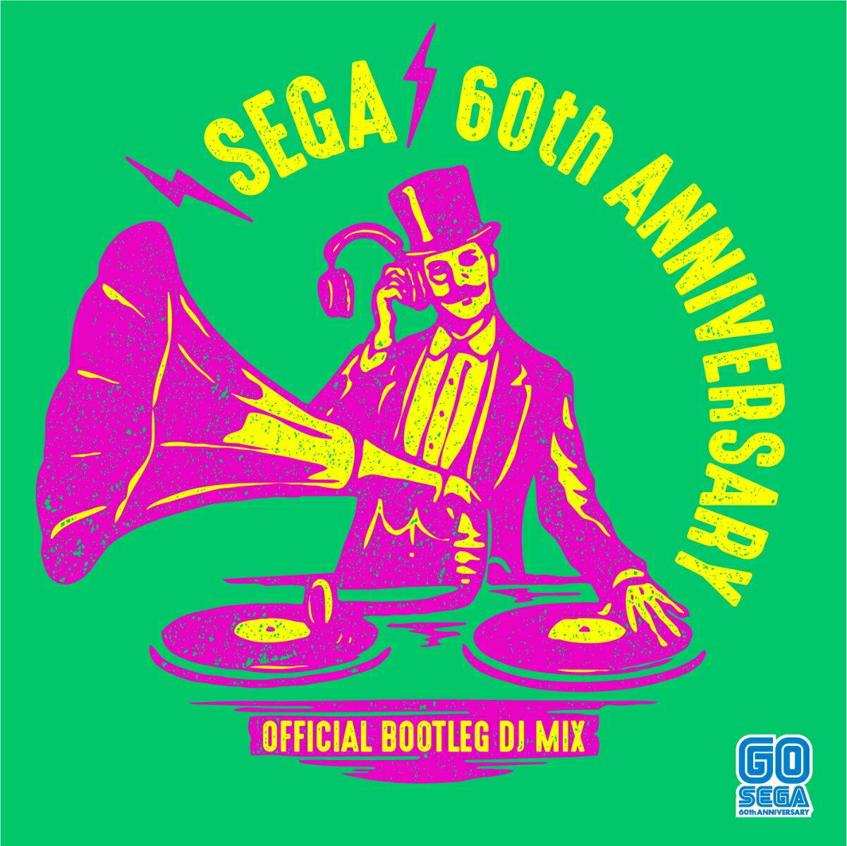 SEGA 60th Anniversary Official Bootleg DJ Mix画像