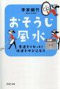 また一人、芸能界から姿を消すのか…川谷絵音の新恋人・ほのかりんが未成年飲酒を認め舞台降板、NHKも出演見合わせ