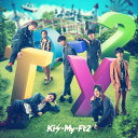 To-y2 (通常盤) [ Kis-My-Ft2 ]