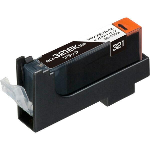 エコリカ キヤノン BCI-321BK対応 リサイクルインクカートリッジ ブラック(染料) ECI-C321B