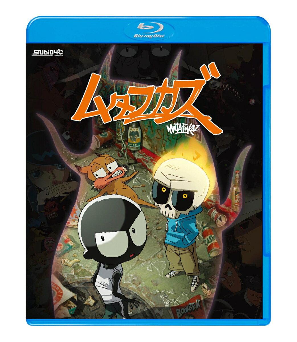 ムタフカズ【Blu-ray】