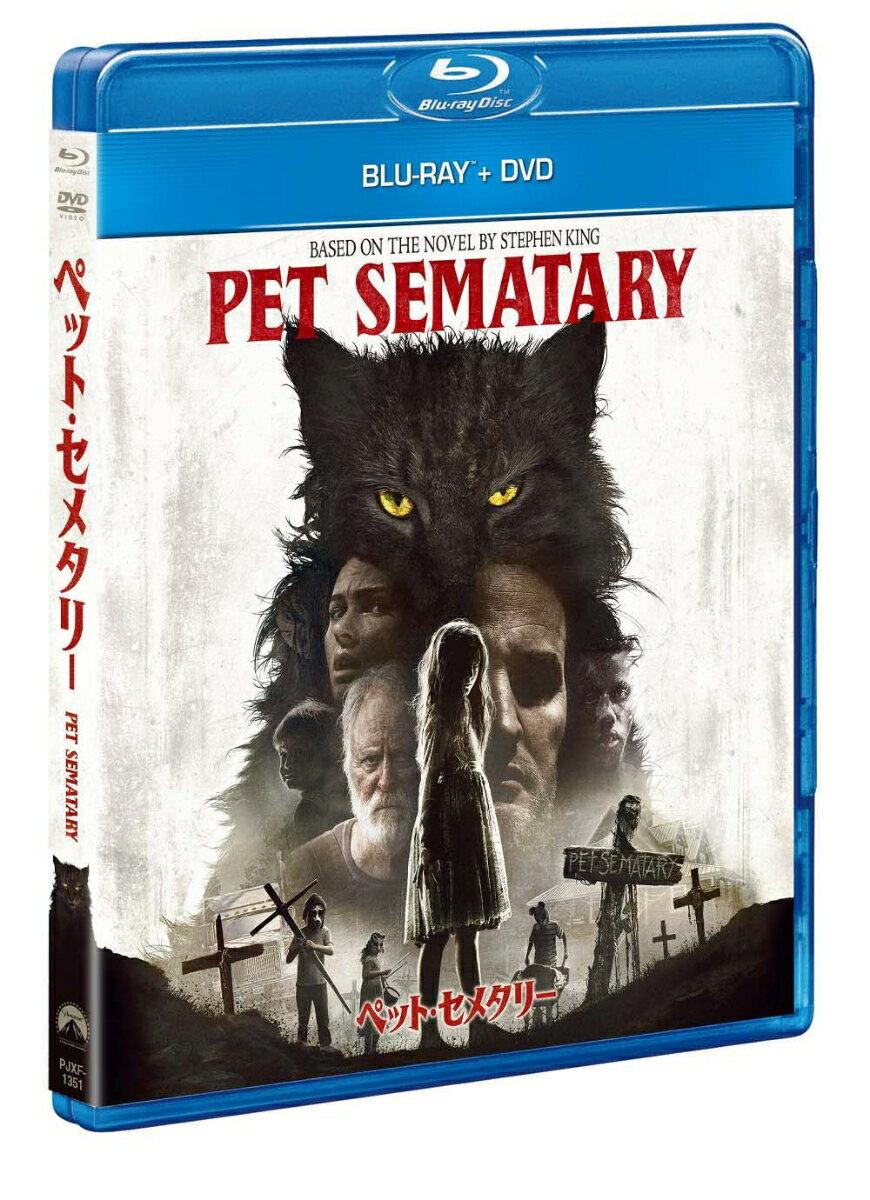 ペット・セメタリー(2019)【Blu-ray】