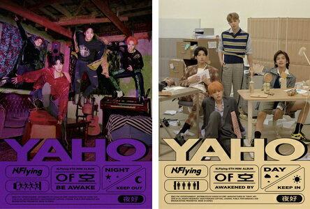 韓国(K-POP)・アジア, その他 6 N.FLYING