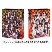 HKT48 vs NGT48 さしきた合戦 Blu-ray BOX【Blu-ray】