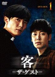 客 -ザ・ゲストー DVD-BOX1